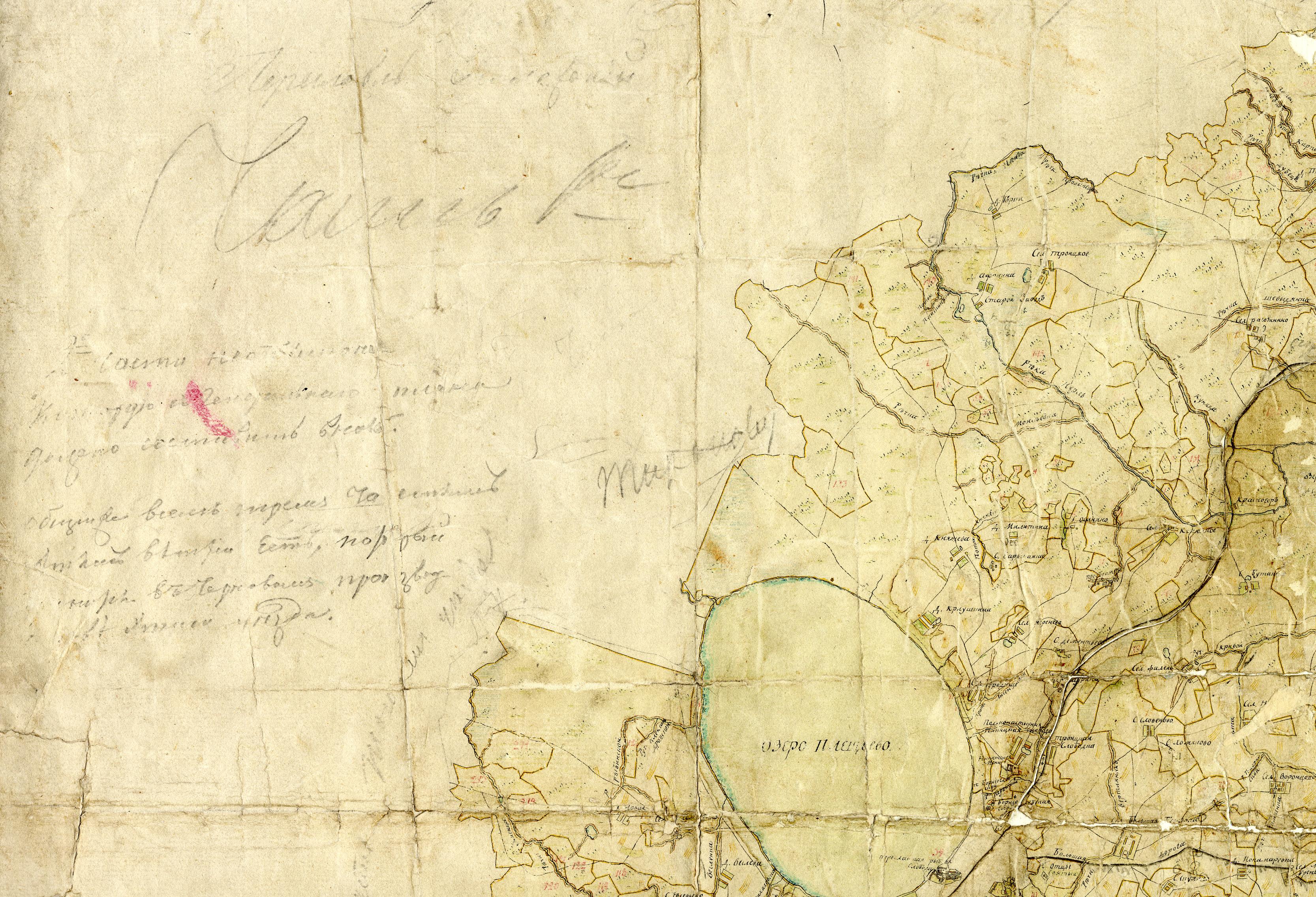 Index of /map/пгм - владимирскагуберни 1780-1790гг/переславс.